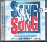 CD image SING YOUR SONG / OLA TA TRAGOUDIA TOU DIAGONISMOU - (VARIOUS)