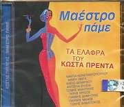 CD image for TA ELAFRA TOU KOSTA PRENTA / PAME MAESTRO