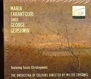 CD image MARIA FARANTOURI - MARIA FARANTOURI / SINGS GEORGE GERSHWIN - ORCHESTRA OF COLOURS - MILTOS LOYIADI