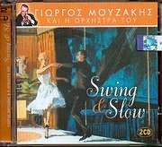 CD image GIORGOS MOUZAKIS / KAI I ORHISTRA TOU / SWING AND SLOW (2CD)