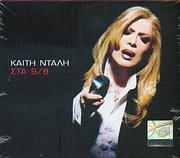 KAITI NTALI / <br>STA 9 / <br>8