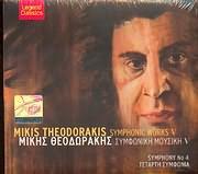 MIKIS THEODORAKIS / <br>SYMFONIA No.4 - TON HORIKON - EYMENIDES - FOINISSAI - (SYMFONIKA ERGA N.5)