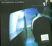 STEREO NOVA / <br>1 (REMASTERED EDITION - BONUS 2 UNRELEASED TRACKS)