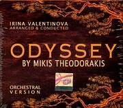 CD image MIKIS THEODORAKIS / ODYSSEIA - ORHISTRIKO - IRINA VALENTINOVA / ARRANGED AND CONDUCTED