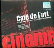 CD image NOTIS MAYROUDIS PANAGIOTIS MARGARIS / CAFE DE L ART VOL.4 - CINEMA