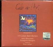 CD image for NOTIS MAYROUDIS PANAGIOTIS MARGARIS / CAFE DEL ART N 1 / 14 GUITAR DUETS THEMES