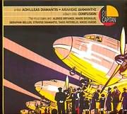 CD image AHILLEAS DIAMANTIS - ACHILLEAS DIAMANTIS / CONFUSION