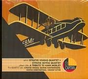 CD image STRATOS VOUGKAS / STRATOS VOUGAS QUARTET - TRIBUTE TO HANK MOBLEY