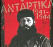 ��������� / <br>�������� ������� ������ ���������� 1941 - 1944