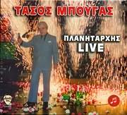 TASOS BOUGAS / <br>PLANITARHIS - LIVE