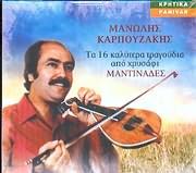 MANOLIS KARPOUZAKIS / <br>MANTINADES TA 16 KALYTERA TRAGOUDIA APO HRYSAFI