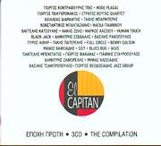 EL CAPITAN - THE COMPILATION / <br>EPOHI PROTI (3CD)