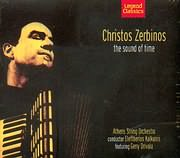 CD image ΧΡΗΣΤΟΣ ΖΕΡΜΠΙΝΟΣ / THE SOUND OF TIME - ATHENS STRING ORCHESTRA - KALKANIS ELEFTHERIOS - GENY DRIVALA