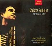 ΧΡΗΣΤΟΣ ΖΕΡΜΠΙΝΟΣ / THE SOUND OF TIME - ATHENS STRING ORCHESTRA - KALKANIS ELEFTHERIOS - GENY DRIVALA