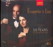 CD image EVANGELOS AND LIZA / 50 YEARS OF GUITAR ARTISTRY - EYAGGELOS KAI LIZA / 50 HRONIA (2CD)