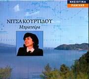 CD image ΝΙΤΣΑ ΚΟΥΡΤΙΔΟΥ / ΜΠΡΑΤΣΕΡΑ