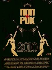 POP KAI ROK 2010 - (VARIOUS) (3 CD)