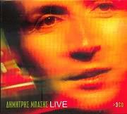 ΔΗΜΗΤΡΗΣ ΜΠΑΣΗΣ / <br>LIVE (3CD)