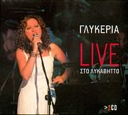 �������� / <br>LIVE ��� ��������� (2CD)