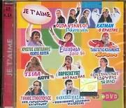 CD + DVD image JE T AIME / KATMAN - OI PANTANEOI - EYAGGELINOS - ELISAVET - KOLLIMENOS - PARASKEYAS (CD + DVD)