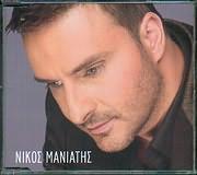 CD image NIKOS MANIATIS (CD SINGLE)