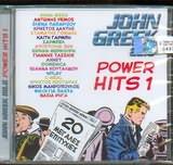 CD image O JOHN GREEK 88,6 / POVER HITS 1 20 MEGALES EPITYHIES - (DIAFOROI - VARIOUS)