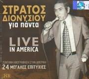 CD image STRATOS DIONYSIOU / GIA PANTA - LIVE IN AMERICA - ZONTANI IHOGRAFISI AMERIKI - 24 MEGALES EPITYHIES (2CD)