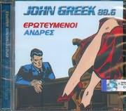 CD image O JOHN GREEK 88,6 / EROTEYMENOI ANDRES - (DIAFOROI - VARIOUS)