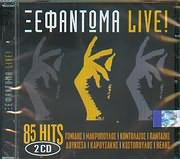 CD image XEFANTOMA LIVE / 85 HITS - (VARIOUS) (2 CD)
