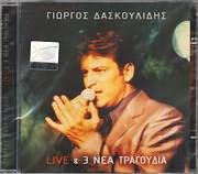 CD: GIORGOS DASKOULIDIS / LIVE KAI 3 NEA TRAGOUDIA [5202846810965]
