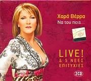 HARA VERRA / <br>NA TOU PEIS - LIVE KAI 5 NEES EPITYHIES (2CD)