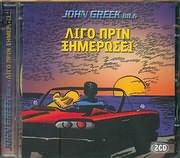 CD image JOHN GREEK 88.6 / LIGO PRIN XIMEROSEI - (2CD)