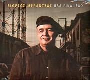 CD image GIORGOS MERANTZAS / OLA EINAI EDO