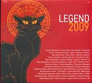 CD + DVD image LEGEND 2009 - (2 CD + 1 DVD)