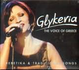 CD image GLYKERIA / I FONI TIS ELLADAS REBETIKA KAI PARADOSIAKA