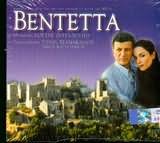 CD image ΒΕΝΤΕΤΑ / ΤΣΑΝΑΚΛΙΔΟΥ (TV ΣΕΙΡΑ MEGA) - (OST)