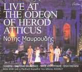 CD image NOTIS MAYROUDIS / ZONTANA STO ODEIO IRODOU TOU ATTIKOU / GLYKERIA - THALASSINOS - KOUROUPAKIS - PASPALA