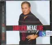 CD image �������� ����� / ��������� ��� ������� �������