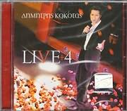 CD image DIMITRIS KOKOTAS / LIVE + 4