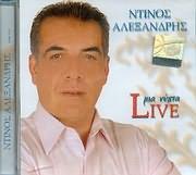 CD image NTINOS ALEXANDRIS / MIA NYHTA LIVE
