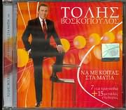 CD image ����� ����������� / �� �� ������ ��� ����� - 7 ��� ��������� ��� 15 ������� ���������