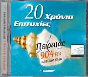 CD image for PEIRAIAS 904 FM - 20 HRONIA EPITYHIES - (VARIOUS)