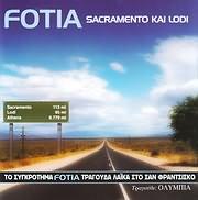 CD Image for FOTIA / SACRAMENTO KAI LODI - LAIKA STO SAN FRANTZISKO