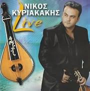 CD Image for ΝΙΚΟΣ ΚΥΡΙΑΚΑΚΗΣ / LIVE