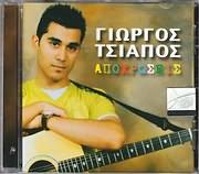 CD image for GIORGOS TSIAPOS / APOHROSEIS