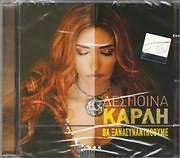 CD image for DESPOINA KARLI / THA XANASYNANTITHOUME