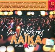 CD image TIS NYHTAS LAIKA / STUDIO KAI LIVE - (VARIOUS) (2 CD)