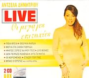 CD image for ANTZELA DIMITRIOU / LIVE OI MEGALES EPITYHIES (2CD)