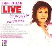 CD image for EFI THODI / LIVE MEGALES EPITYHIES (2CD)