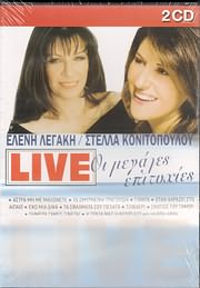 CD image for ELENI LEGAKI - STELLA KONITOPOULOU / LIVE (2CD)